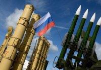 Стало известно, какое вооружение Турция купит у России после С-400