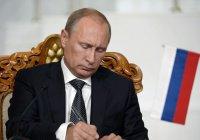 Путин отменил санкции в отношении Эритреи