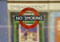 Обнаружена опасность сигарет для всего человечества