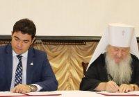 Болгарская исламская академия и Казанская духовная семинария подписали соглашение о сотрудничестве