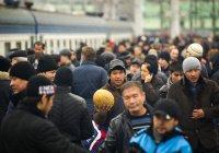 Поток мигрантов в Россию превысил десятилетний максимум