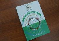 «ДУМ РТ Хадж» выпустил иллюстрированный «Путеводитель паломника»