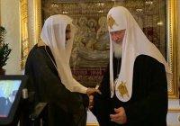 В Москве состоялась встреча генсека Всемирной исламской лиги и патриарха Кирилла