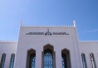 В Болгарской исламской академии впервые состоится защита диссертаций