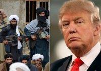 «Талибан» ответил на заявление Трампа об уничтожении Афганистана за 10 дней