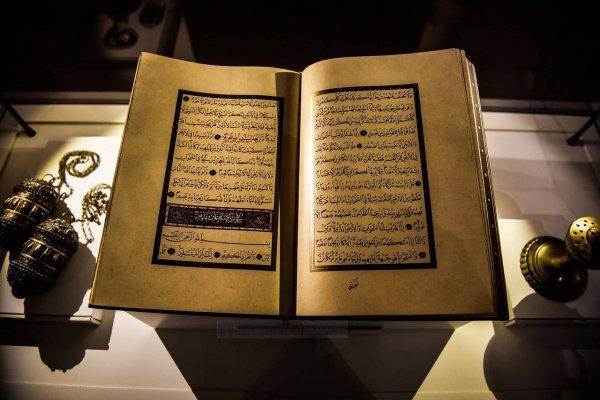 Научные факты Священного Корана