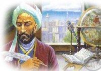 Мусульманский ученый, предсказавший открытие Америки