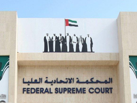 Эмиратский суд приговорил филиппинца к 10 годам тюрьмы.