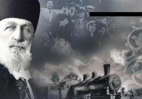 Жизнь и смерть последнего Османского халифа