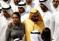 Эмир Дубая официально подтвердил развод с супругой