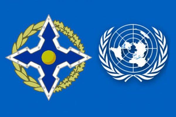 ООН и ОДКБ усилят сотрудничество.
