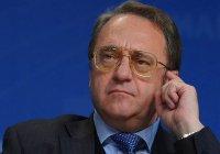 Богданов назвал 2019 год знаковым в истории российско-африканских отношений