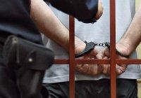 Участник ИГИЛ получил 13 лет тюрьмы за попытку напасть на собор в Дагестане