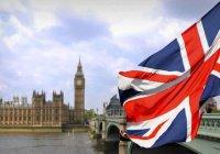 Великобритания сфокусировалась на проблеме исламофобии