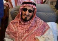 Скончался старший брат короля Салмана