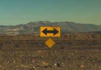 Планы Всевышнего на каждого из нас: есть ли возможность выбора?