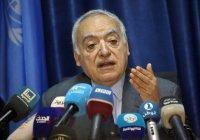 ООН призвала стороны конфликта в Ливии к перемирию в Курбан-байрам