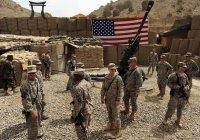 США назвали сроки вывода войск из Афганистана