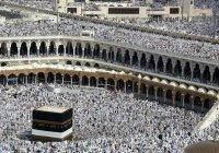 Саудовские власти пообещали тюрьму всем, кто пытается попасть на Хадж нелегально