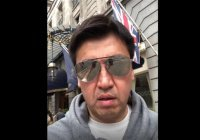 Мэра казахстанского Шымкента отправили в отставку за видео из Лондона