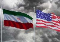 США отступились от Ирана?