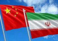 Иран отменил визы для граждан Китая