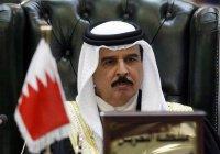 Король Бахрейна отказался встречаться с Нетаньяху