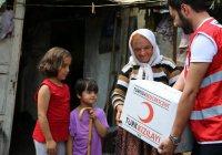 В Курбан-байрам Турция распределит жертвенное мясо среди мусульман более 50 стран