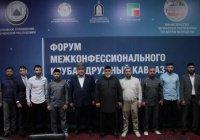 В Чечне подвели итоги молодежного межконфессионального форума