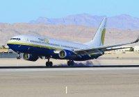 В Саудовской Аравии впервые за 22 года приземлился американский пассажирский самолет