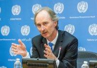 Спецпосланник ООН по Сирии поедет в Дамаск в ближайшие дни