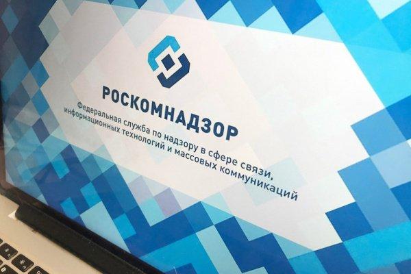 В Роскомнадзоре рассказали о борьбе с экстремизмом и терроризмом в интернете.