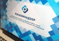 Роскомнадзор удалил более 140 тыс. материалов с призывом к экстремизму и терроризму