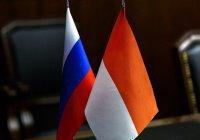 Россия и Индонезия готовятся подписать десятки соглашений о сотрудничестве