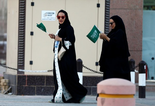 Саудовские власти продолжают курс на расширение прав и возможностей женщин.