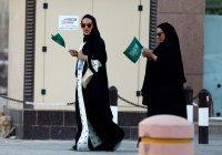 Саудовским женщинам разрешили самостоятельно путешествовать