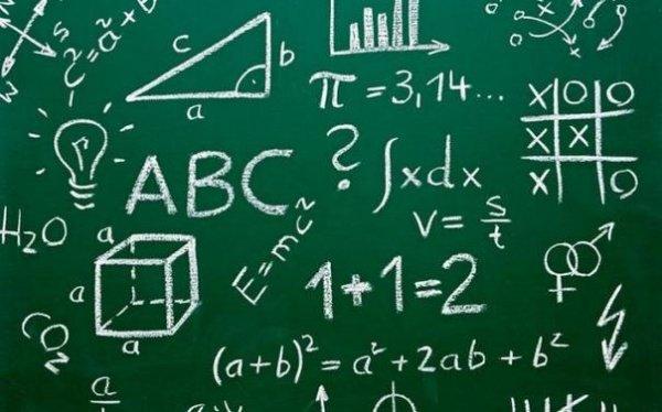 Аль-Каласади - первый ученый, который одновременно ввел новые символы и разработал систему обозначений в алгебре.