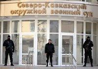 Житель Дагестана получил 17 лет тюрьмы за сбор денег для ИГИЛ