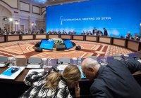 Россия, Иран и Турция отметили прогресс по Конституционной комиссии Сирии