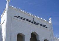 Болгарская исламская академия получила лицензию Рособрнадзора