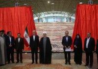Роухани представил крупнейший в мире ковер