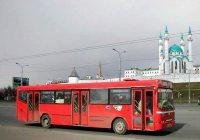 В Курбан-байрам общественный транспорт Казани начнет работу в 3 утра