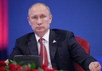 Владимир Путин сделает официальное заявление в связи с развалом ДРСМД