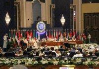 ОИС проведет экстренное заседание в связи решением Индии по Кашмиру