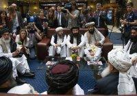 «Талибан» заявил об устранении разногласий с США