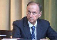 Патрушев оценил вероятность заключения многостороннего Договора о РСМД