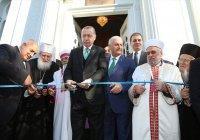 Эрдоган: Турция не проводит религиозных различий между своими гражданами