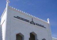 В Болгарской исламской академии будут изучать старо-татарский язык