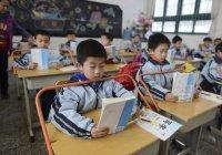 В Китае упоминания о Боге убрали из детских рассказов