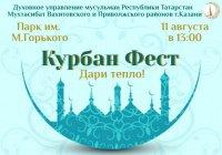 Курбан-байрам в Казани отметят семейным праздником «Курбан-фест: дари тепло!»